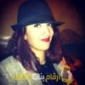أنا نيمة من قطر 28 سنة عازب(ة) و أبحث عن رجال ل التعارف