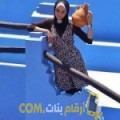 أنا مارية من الكويت 24 سنة عازب(ة) و أبحث عن رجال ل الزواج