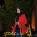 أنا سميرة من العراق 23 سنة عازب(ة) و أبحث عن رجال ل الصداقة