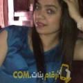 أنا ربيعة من مصر 26 سنة عازب(ة) و أبحث عن رجال ل المتعة