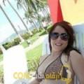 أنا وداد من الجزائر 33 سنة مطلق(ة) و أبحث عن رجال ل الزواج