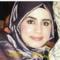 أنا أحلام من ليبيا 22 سنة عازب(ة) و أبحث عن رجال ل الزواج