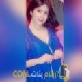 أنا فايزة من تونس 23 سنة عازب(ة) و أبحث عن رجال ل المتعة