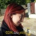 أنا شمس من الجزائر 27 سنة عازب(ة) و أبحث عن رجال ل الصداقة