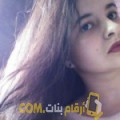 أنا مني من السعودية 23 سنة عازب(ة) و أبحث عن رجال ل الصداقة