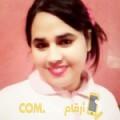 أنا سعيدة من الكويت 27 سنة عازب(ة) و أبحث عن رجال ل التعارف