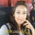 أنا روعة من الجزائر 31 سنة مطلق(ة) و أبحث عن رجال ل الحب