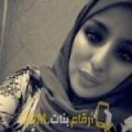 أنا رزان من البحرين 21 سنة عازب(ة) و أبحث عن رجال ل الصداقة