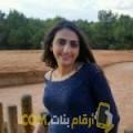 أنا سونة من المغرب 29 سنة عازب(ة) و أبحث عن رجال ل الصداقة