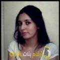 أنا حبيبة من السعودية 25 سنة عازب(ة) و أبحث عن رجال ل الصداقة