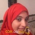 أنا سعدية من المغرب 26 سنة عازب(ة) و أبحث عن رجال ل الدردشة