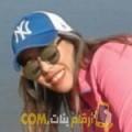 أنا دنيا من الجزائر 31 سنة عازب(ة) و أبحث عن رجال ل الزواج