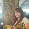 أنا سهير من الجزائر 24 سنة عازب(ة) و أبحث عن رجال ل الدردشة
