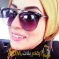 أنا خولة من مصر 35 سنة مطلق(ة) و أبحث عن رجال ل التعارف