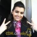 أنا صبرينة من فلسطين 29 سنة عازب(ة) و أبحث عن رجال ل التعارف