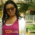 أنا رحاب من المغرب 27 سنة عازب(ة) و أبحث عن رجال ل التعارف