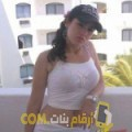 أنا سهى من مصر 31 سنة عازب(ة) و أبحث عن رجال ل الصداقة