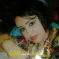 أنا بهيجة من لبنان 29 سنة عازب(ة) و أبحث عن رجال ل الصداقة