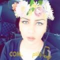 أنا سماح من ليبيا 24 سنة عازب(ة) و أبحث عن رجال ل الصداقة
