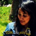 أنا زنوبة من مصر 25 سنة عازب(ة) و أبحث عن رجال ل الحب