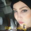 أنا ليمة من السعودية 26 سنة عازب(ة) و أبحث عن رجال ل الصداقة