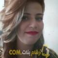 أنا ميساء من اليمن 23 سنة عازب(ة) و أبحث عن رجال ل المتعة