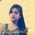 أنا رباب من فلسطين 22 سنة عازب(ة) و أبحث عن رجال ل الصداقة