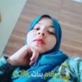 أنا إلينة من السعودية 26 سنة عازب(ة) و أبحث عن رجال ل الحب