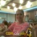 أنا ابتسام من الجزائر 52 سنة مطلق(ة) و أبحث عن رجال ل التعارف