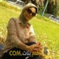 أنا توتة من المغرب 28 سنة عازب(ة) و أبحث عن رجال ل الزواج