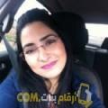 أنا منى من قطر 21 سنة عازب(ة) و أبحث عن رجال ل الزواج