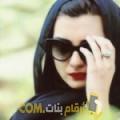 أنا هاجر من الكويت 24 سنة عازب(ة) و أبحث عن رجال ل الزواج