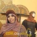 أنا جاسمين من المغرب 32 سنة مطلق(ة) و أبحث عن رجال ل الدردشة