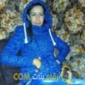 أنا إقبال من لبنان 24 سنة عازب(ة) و أبحث عن رجال ل الزواج