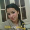 أنا جهان من عمان 24 سنة عازب(ة) و أبحث عن رجال ل التعارف