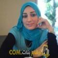 أنا نور من الجزائر 33 سنة مطلق(ة) و أبحث عن رجال ل المتعة