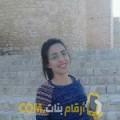 أنا شمس من فلسطين 21 سنة عازب(ة) و أبحث عن رجال ل الدردشة