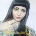 أنا هيفة من عمان 30 سنة عازب(ة) و أبحث عن رجال ل الزواج