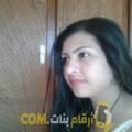 أنا نادين من السعودية 26 سنة عازب(ة) و أبحث عن رجال ل الصداقة