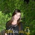 أنا سموحة من الجزائر 26 سنة عازب(ة) و أبحث عن رجال ل الصداقة