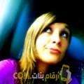 أنا فاطمة الزهراء من الجزائر 31 سنة عازب(ة) و أبحث عن رجال ل الزواج