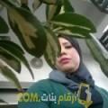 أنا عتيقة من الجزائر 35 سنة مطلق(ة) و أبحث عن رجال ل الدردشة
