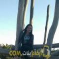 أنا سميرة من قطر 24 سنة عازب(ة) و أبحث عن رجال ل الزواج