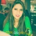 أنا سهام من سوريا 24 سنة عازب(ة) و أبحث عن رجال ل الحب