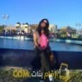 أنا عزيزة من الجزائر 32 سنة عازب(ة) و أبحث عن رجال ل الحب