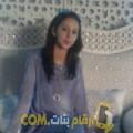 أنا دنيا من المغرب 35 سنة مطلق(ة) و أبحث عن رجال ل الدردشة
