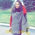 أنا ديانة من تونس 35 سنة مطلق(ة) و أبحث عن رجال ل الزواج