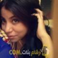 أنا ريم من الكويت 26 سنة عازب(ة) و أبحث عن رجال ل الدردشة