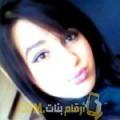 أنا نادية من لبنان 28 سنة عازب(ة) و أبحث عن رجال ل الحب