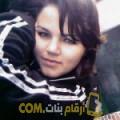 أنا سلطانة من المغرب 28 سنة عازب(ة) و أبحث عن رجال ل التعارف